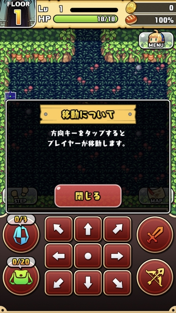 f:id:yukihamu:20180416110423j:plain