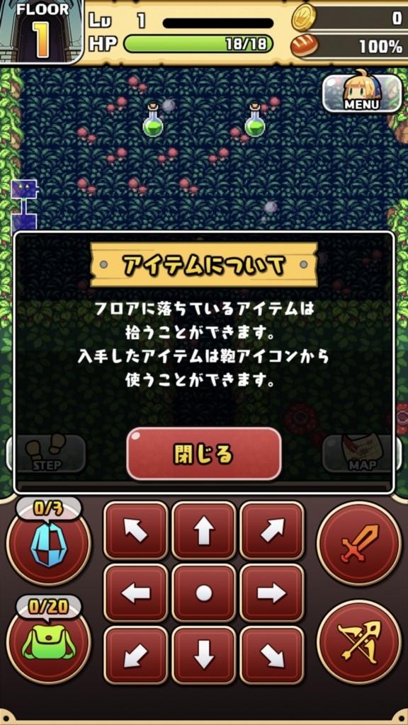 f:id:yukihamu:20180416110444j:plain
