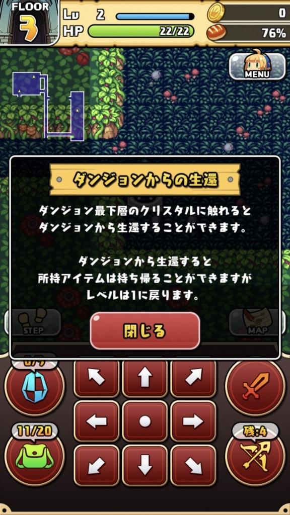 f:id:yukihamu:20180416110657j:plain