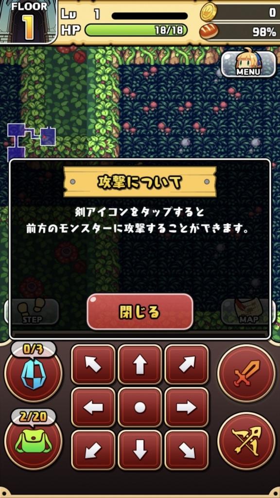 f:id:yukihamu:20180416132443j:plain