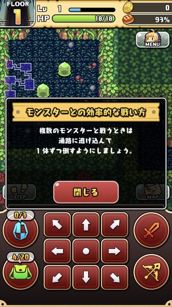 f:id:yukihamu:20180416132510j:plain