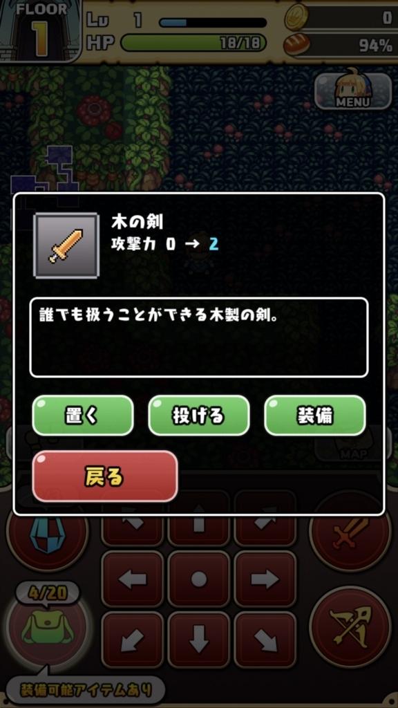 f:id:yukihamu:20180416132734j:plain