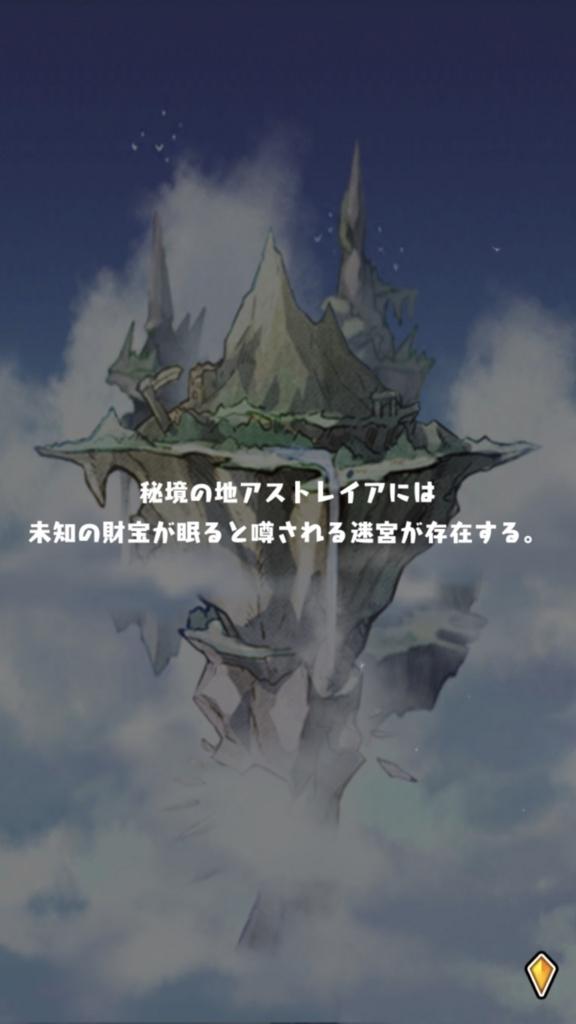 f:id:yukihamu:20180416134226j:plain