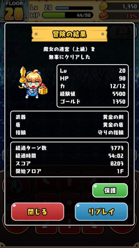 f:id:yukihamu:20180416134402j:plain
