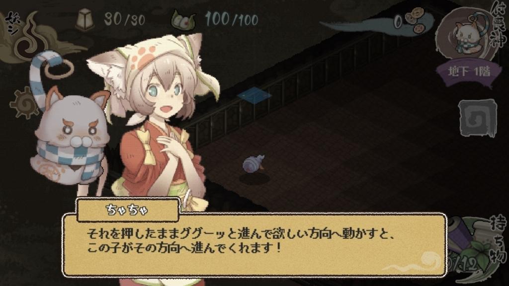 f:id:yukihamu:20180419185440j:plain