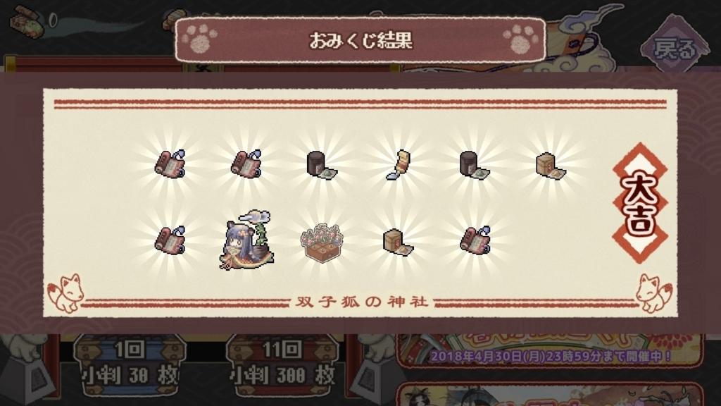 f:id:yukihamu:20180419193545j:plain