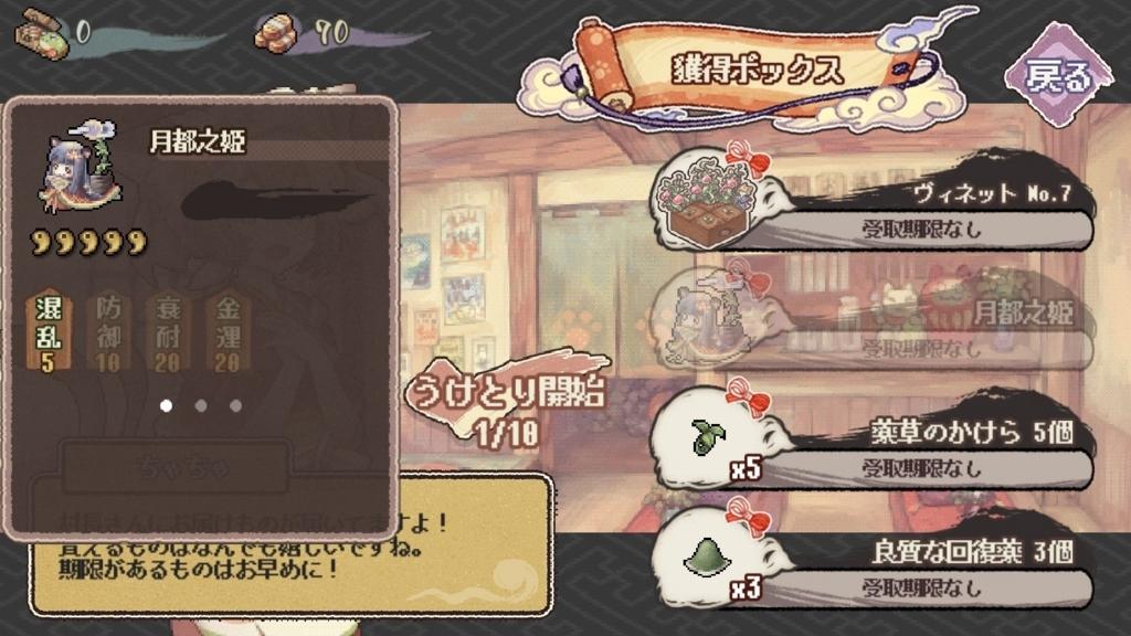 f:id:yukihamu:20180419193605j:plain