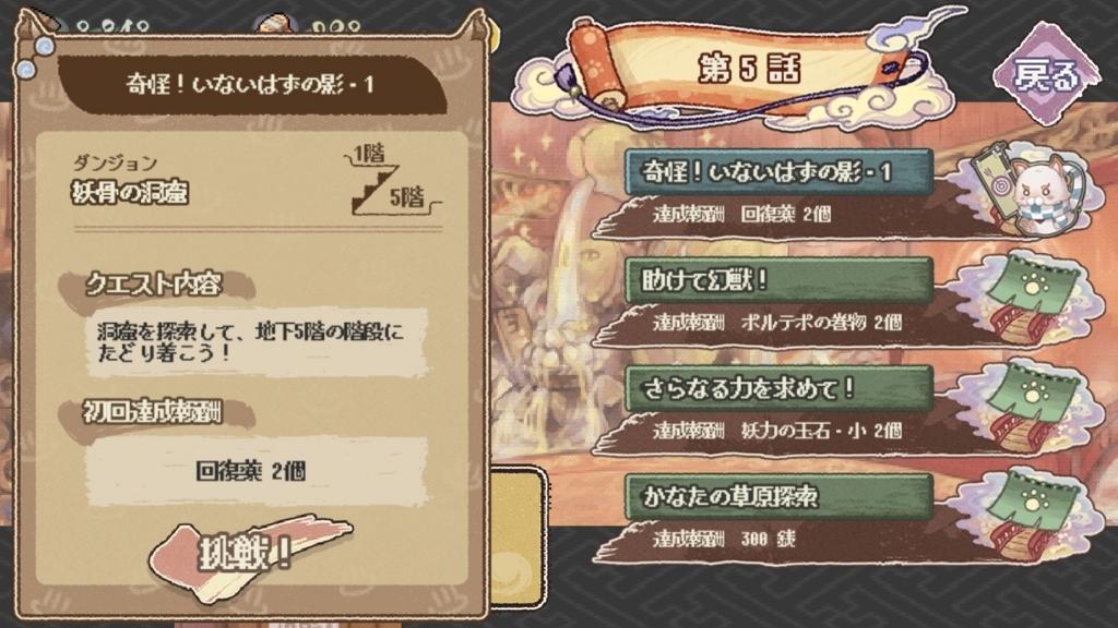 f:id:yukihamu:20180420213803j:plain