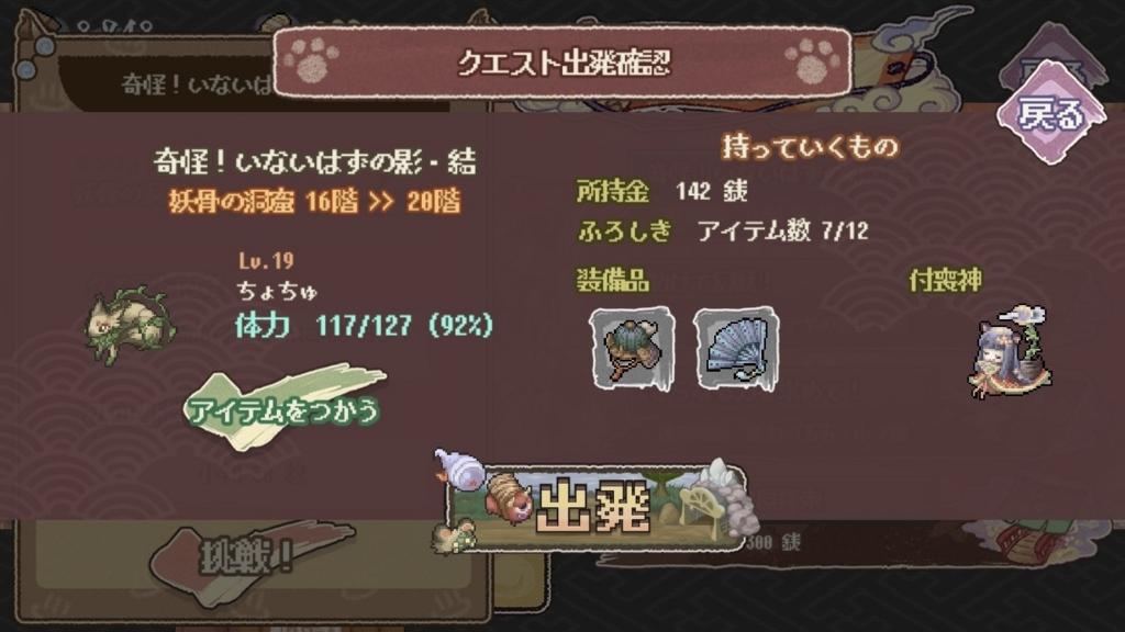 f:id:yukihamu:20180420215147j:plain