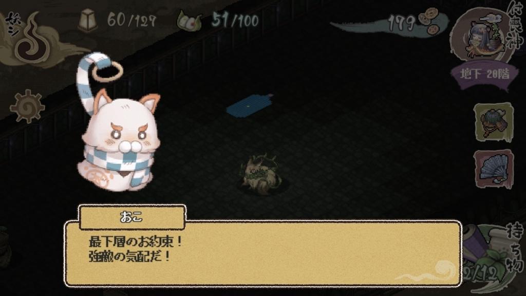 f:id:yukihamu:20180420220309j:plain