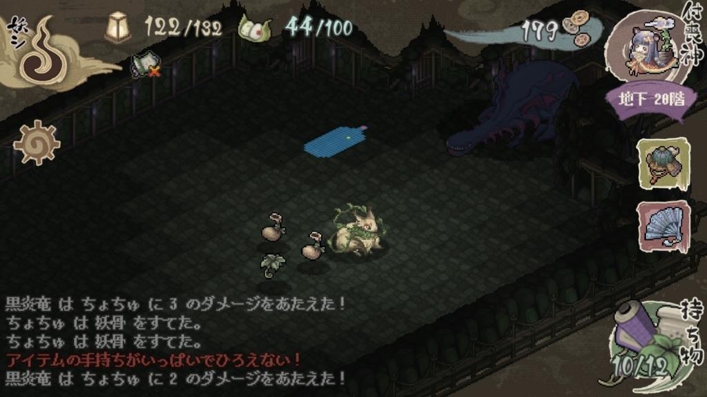 f:id:yukihamu:20180420221348j:plain