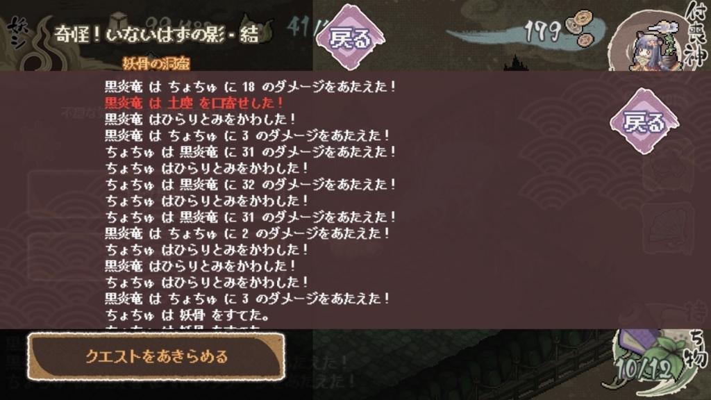 f:id:yukihamu:20180420222021j:plain