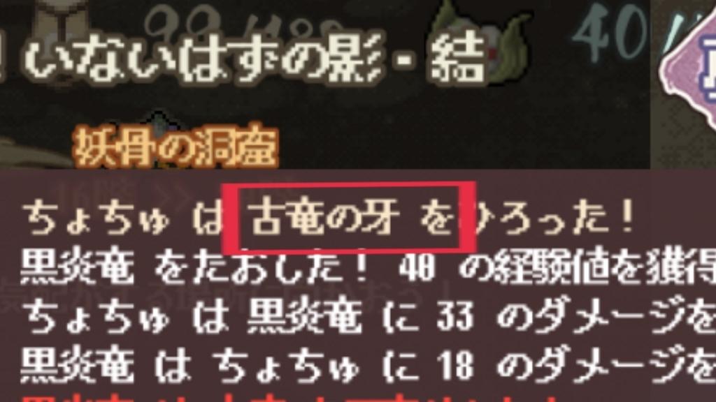 f:id:yukihamu:20180420222547j:plain