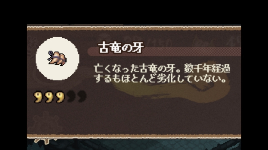 f:id:yukihamu:20180420223004j:plain