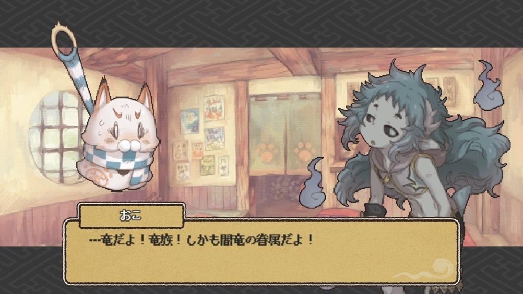 f:id:yukihamu:20180420224201j:plain