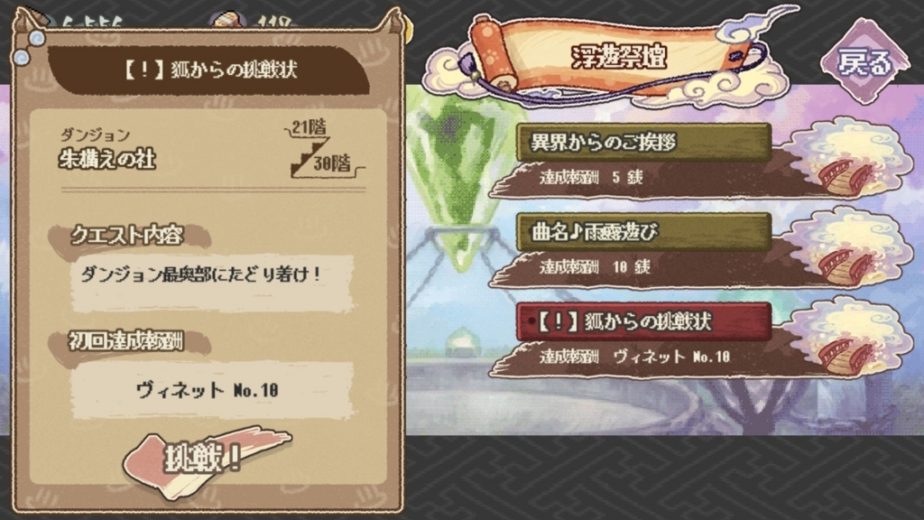 f:id:yukihamu:20180424204552j:plain