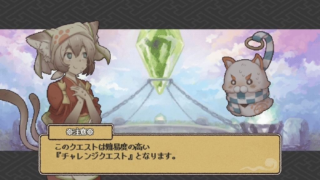 f:id:yukihamu:20180424205531j:plain
