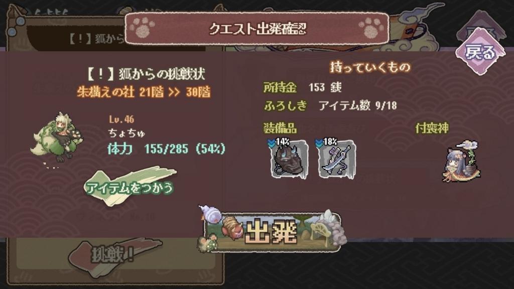 f:id:yukihamu:20180424205922j:plain