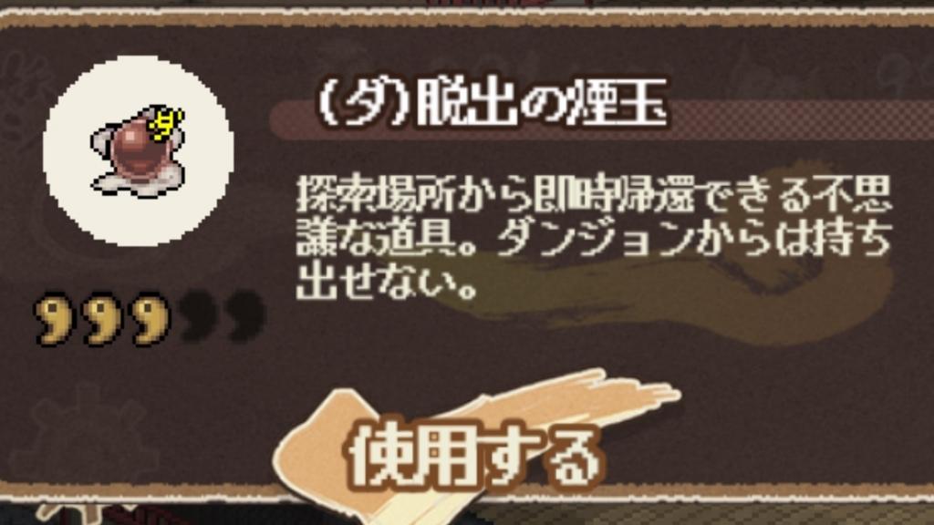 f:id:yukihamu:20180424210815j:plain