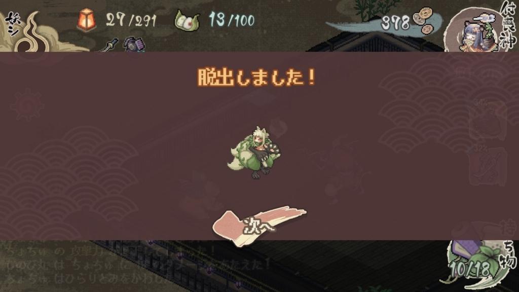 f:id:yukihamu:20180424212855j:plain