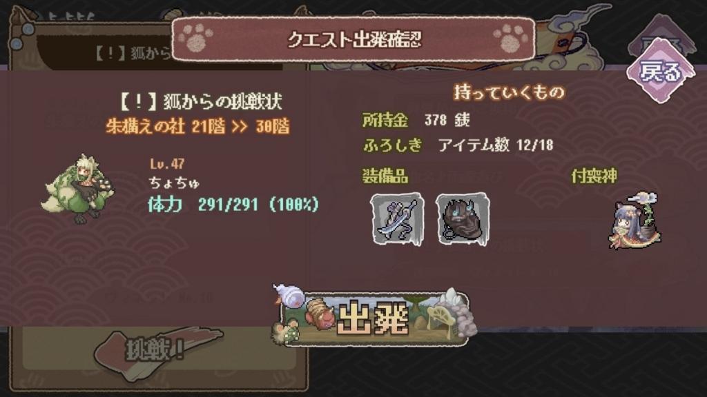 f:id:yukihamu:20180424213055j:plain