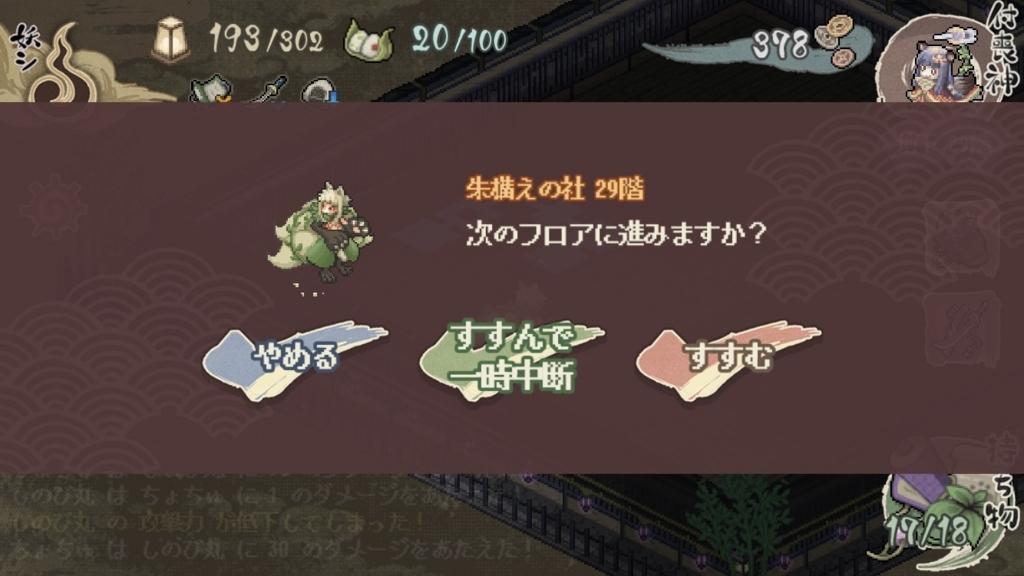 f:id:yukihamu:20180424213736j:plain