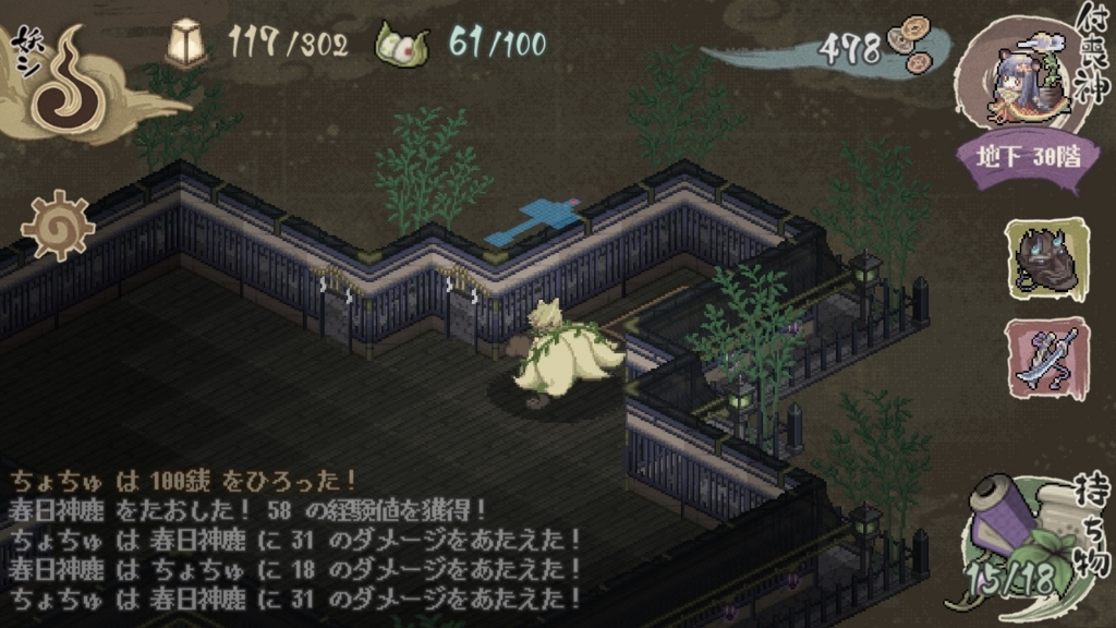 f:id:yukihamu:20180424215048j:plain