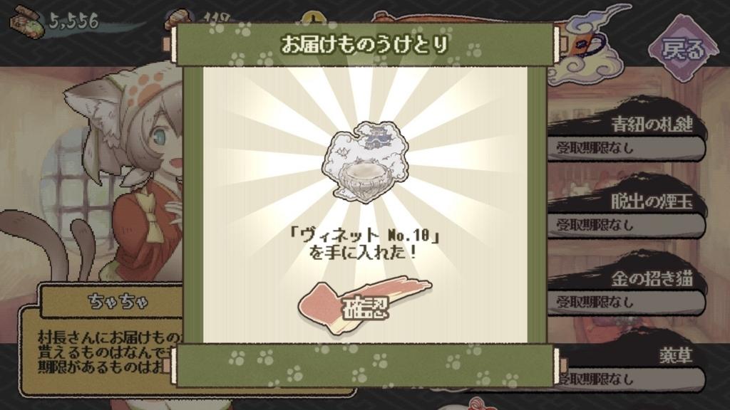 f:id:yukihamu:20180424220948j:plain