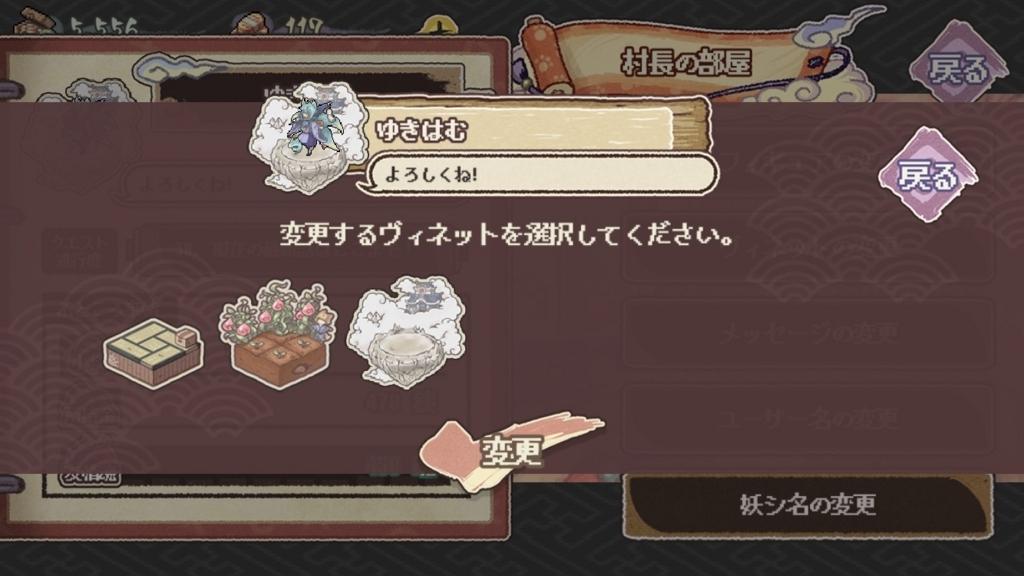 f:id:yukihamu:20180424221530j:plain