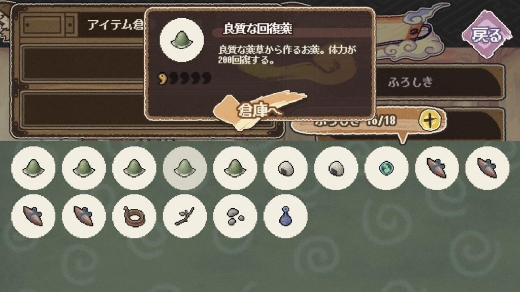 f:id:yukihamu:20180425232748j:plain