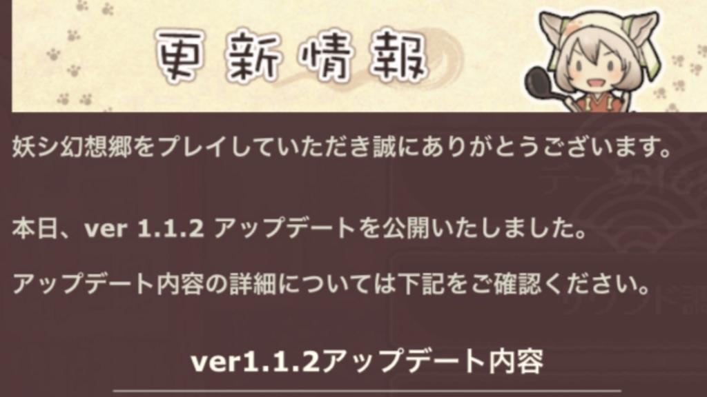 f:id:yukihamu:20180425234829j:plain