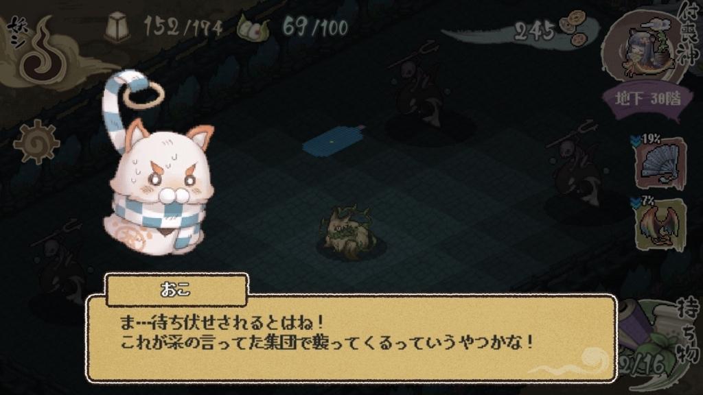 f:id:yukihamu:20180427203344j:plain