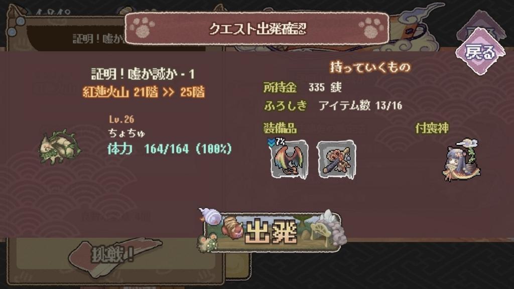 f:id:yukihamu:20180429204000j:plain