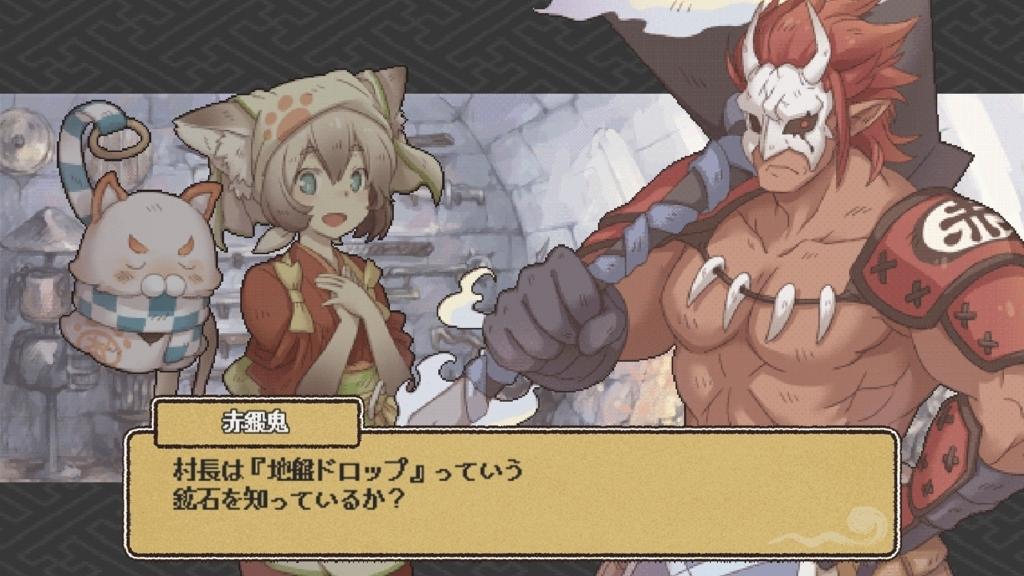 f:id:yukihamu:20180429205420j:plain