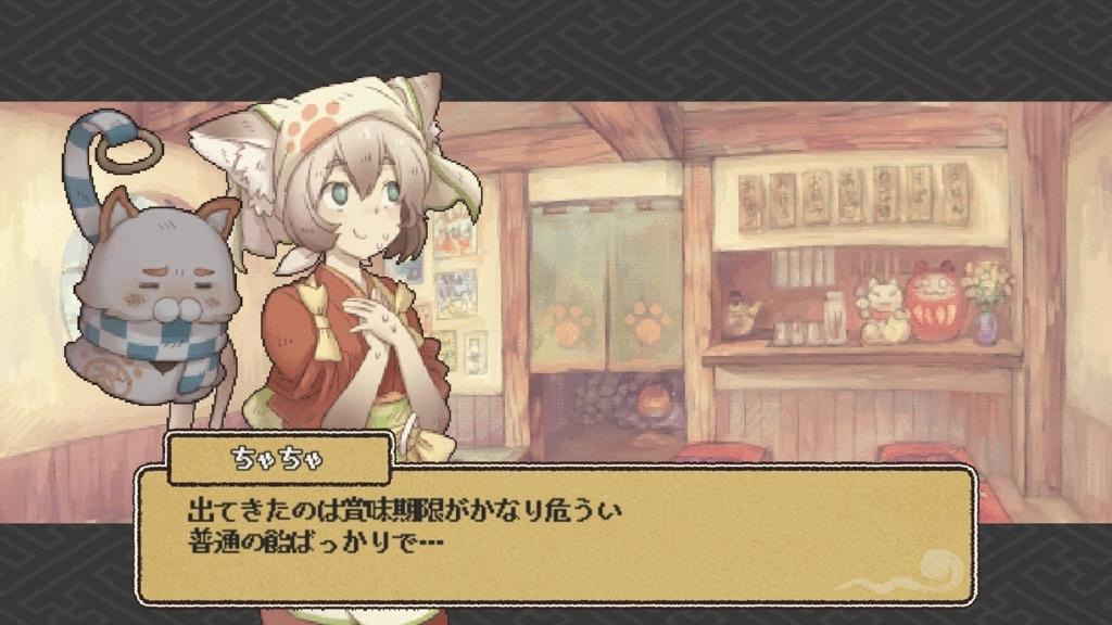 f:id:yukihamu:20180429213337j:plain