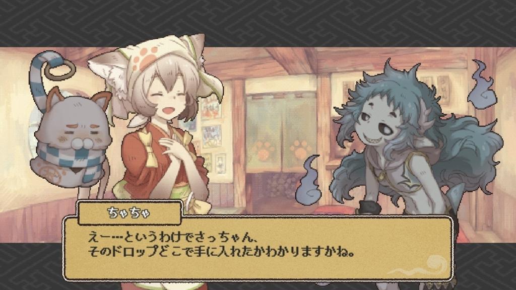 f:id:yukihamu:20180429214004j:plain