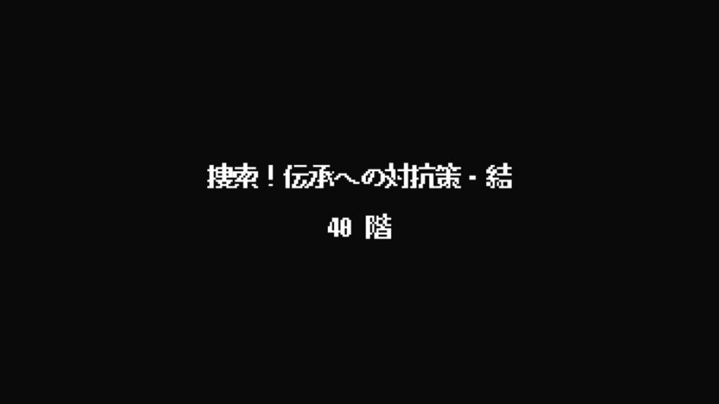 f:id:yukihamu:20180430174542j:plain