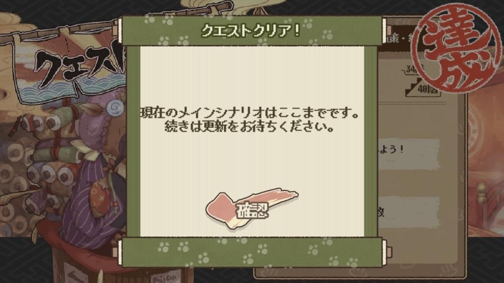 f:id:yukihamu:20180430180007j:plain
