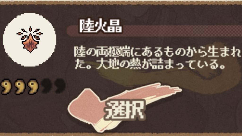 f:id:yukihamu:20180501224537j:plain