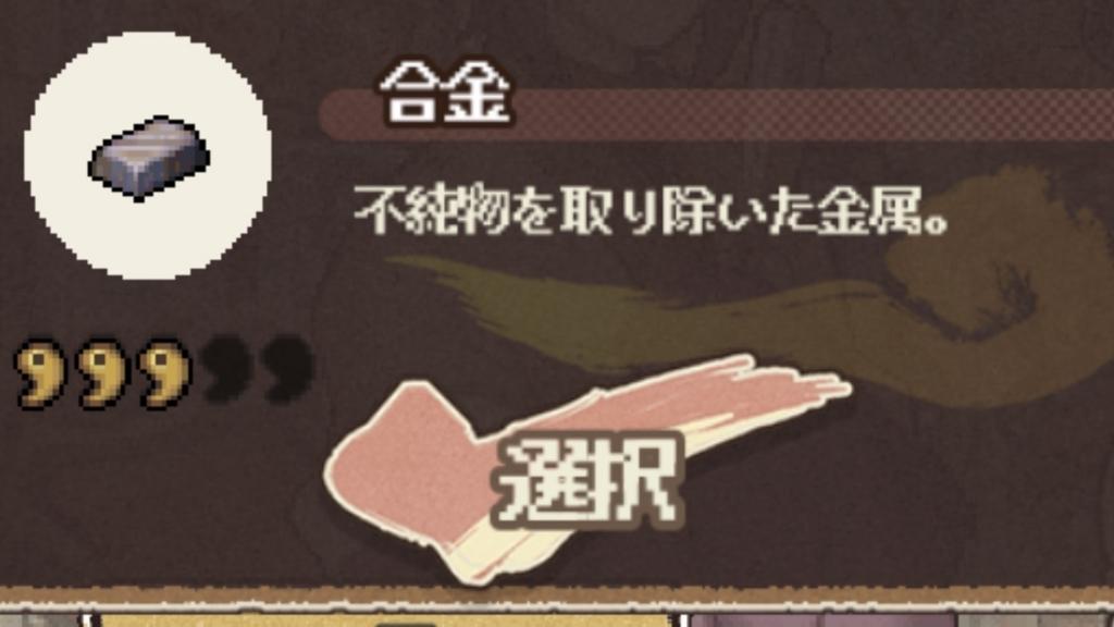 f:id:yukihamu:20180501224954j:plain