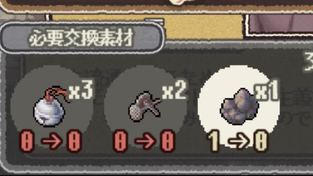 f:id:yukihamu:20180501225339j:plain