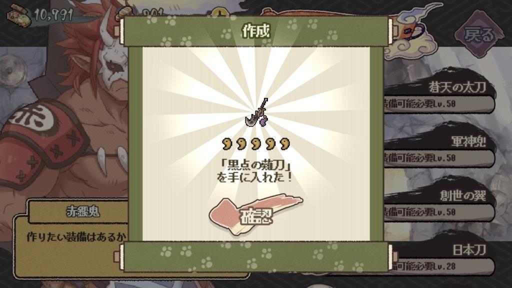 f:id:yukihamu:20180501233841j:plain