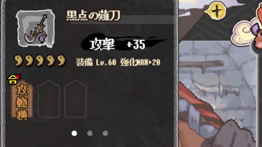 f:id:yukihamu:20180501234515j:plain