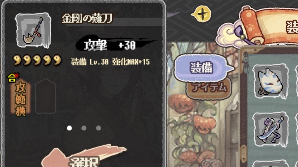 f:id:yukihamu:20180502000359j:plain