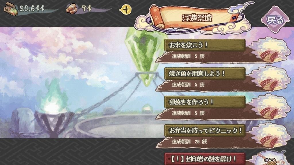 f:id:yukihamu:20180503213106j:plain
