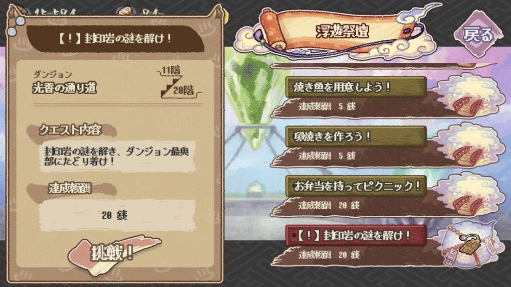 f:id:yukihamu:20180503213912j:plain
