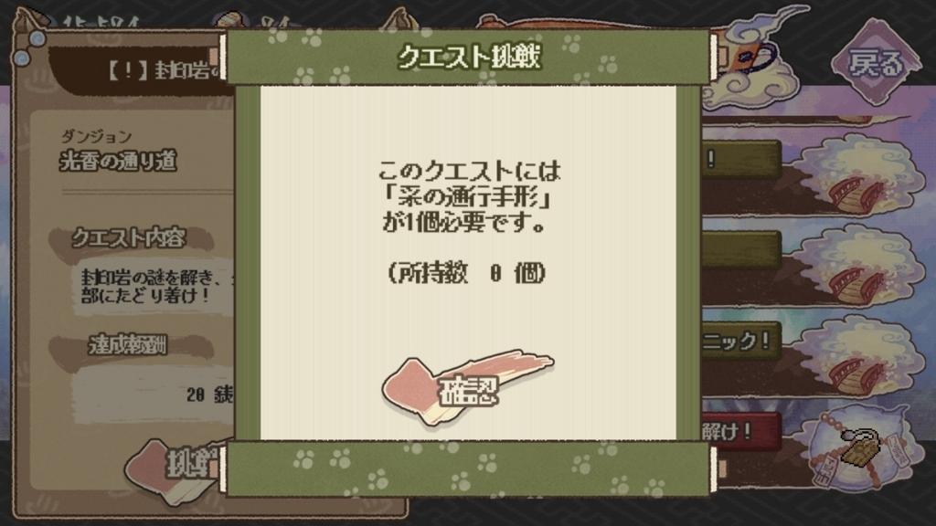 f:id:yukihamu:20180503214549j:plain