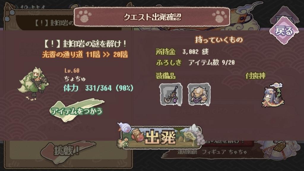 f:id:yukihamu:20180503215828j:plain