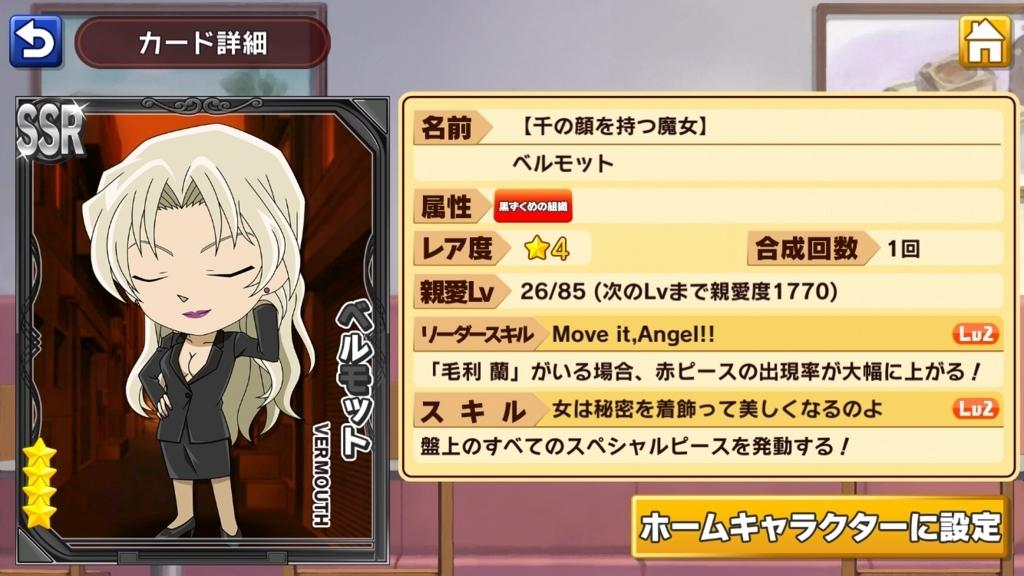 f:id:yukihamu:20180507144236j:plain