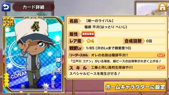 f:id:yukihamu:20180507145647j:plain
